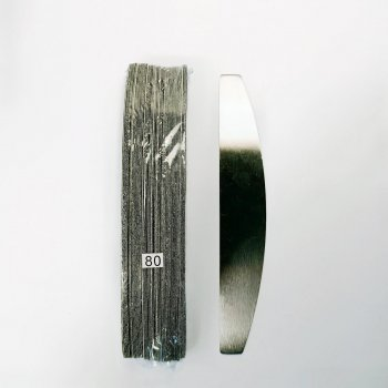 Металева пилка з змінними файлами-абразивами 80 грит (50шт)