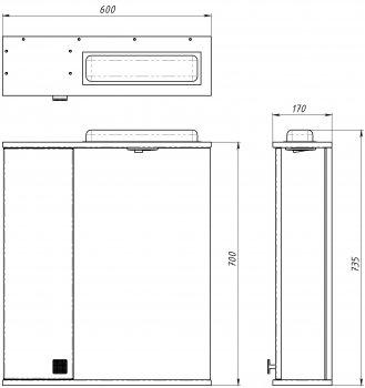 Зеркало ВАНЛАНД Нео Нз 1-60 со шкафчиком белый левый