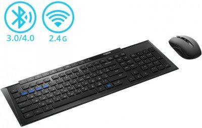 Комплект Rapoo 8200M Black, Optical, Bluetooth+Wireless, клавіатура+миша