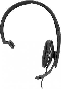 Наушники Sennheiser SC 135 USB-C (508355)