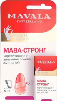 Базове покриття Mavala Mava-Strong для захисту і зміцнення 5 мл (7618900990616)