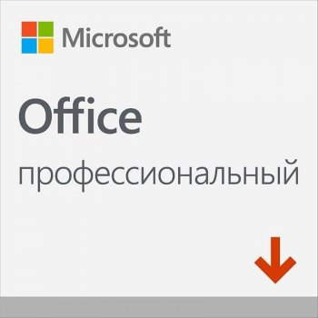 З MS Office Professional 2019 All Languages ESD (269-17064)