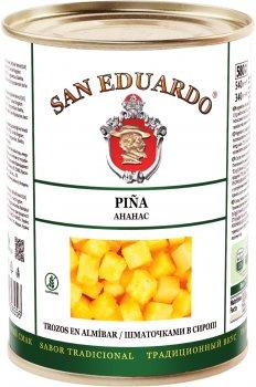 Ананас кусочками в сиропе San Eduardo 580 мл (5060235658556)