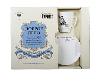 Чашка с блюдцем кофейная Императорский фарфор Майская В лодке 165мл 81.23690.00.1