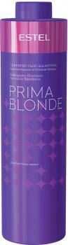 Серебристый шампунь Estel Professional Prima Blonde для холодных оттенков блонд 1 л (4606453034140)
