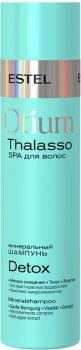 Минеральный шампунь для волос Estel Professional Otium Thalasso Detox 250 мл (4606453058085)