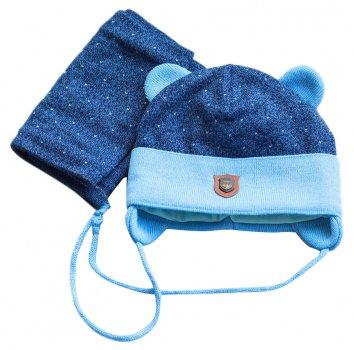 Демисезонная шапка с завязками + снуд Модный карапуз Ренат 03-00847 44-46 см Синие с голубым (4823813484715)