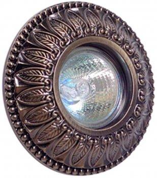 Світильник точковий ULTRALIGHT CL 005 MR16 антична бронза