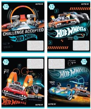 Набор канцелярии для школьника Kite Hot Wheels (K20-S11)