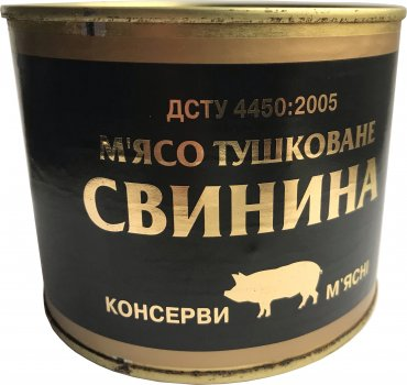 Свинина тушкована Ріал Естейт з чорною етикеткою 525 г (4820144970276)