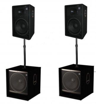 Комплект звуку Sound Division Turbo 2000 2400Вт
