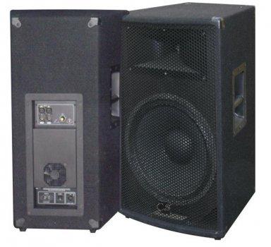 Комплект из двух акустических систем City Sound CS-115A-2 2х700 Вт