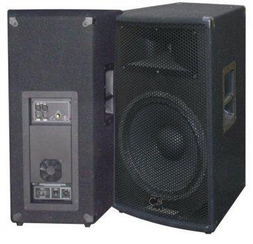 Комплект из 2-х акустических систем City Sound CS-115SA-2 1000 Вт