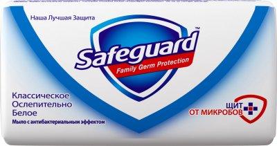 Антибактериальное мыло Safeguard Классическое 90 г (5000174349672)