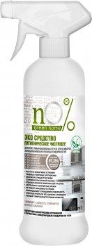 Гигиеническое чистящее средство nO% Green Home Эко 500 мл (4823080004456)