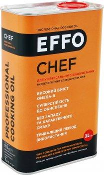 Масло подсолнечное EFFO Chef высокоолеиновое рафинированное дезодорированное вымороженное 1 л (4820077082558)