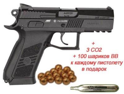 Пістолет пневм. ASG CZ 75 P-07 4,5 мм