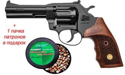 """Револьвер флобера Alfa mod.441 3"""". Рукоять №9. Материал рукояти - дерево + 1 пачка патронов в подарок"""