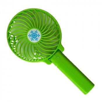 Вентилятор Handy Mini Fan Зеленый