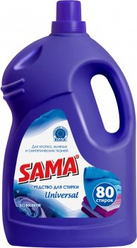 Средство для стирки SAMA Universal 4 л (4820020265526)
