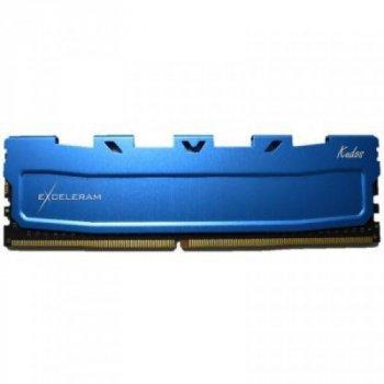 Модуль пам'яті для комп'ютера DDR4 8GB 2133 MHz Blue Kudos eXceleram (EKBLUE4082114A)