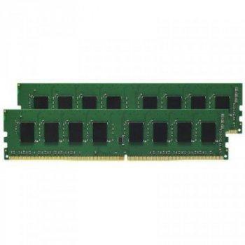 Модуль памяти для компьютера DDR4 16GB 2x8GB 3000 MHz eXceleram (E4163021AD)