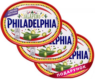 Набор сыров Philadelphia с острым перцем чили халапеньо и сладким зеленым перцем 175 г, 2 шт. + 1 шт. в подарок