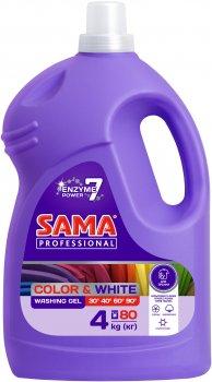 Гель универсальный SAMA Professional для стирки цветных и белых тканей 4 л (4820020267094)