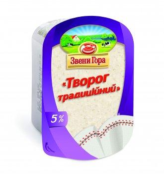 Сир кисломолочний Звени Гора традиційний Сир 5% жиру 230г