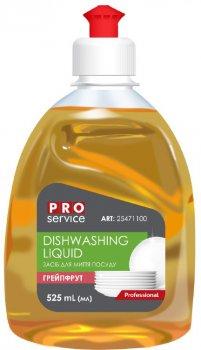 Упаковка средства для мытья посуды PRO service Грейпфрут 525 мл х 6 шт (25471105)