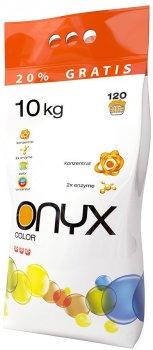 Стиральный порошок Onyx Color 10 кг (4260145997733)