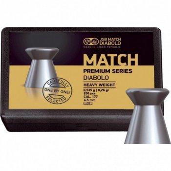 Пули пневм JSB Match Premium HW, 4,5 мм , 0,535 г, 200 шт/уп