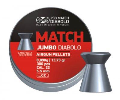 Пули пневм JSB Diablo Jumbo Match 5,5 мм 0,890 гр. (300 шт/уп)