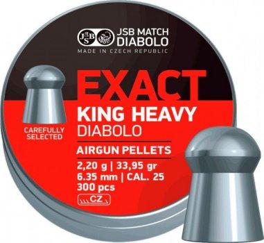 Пули пневм JSB King Heavy, 6,35 mm , 2,2 г, 300 шт/уп