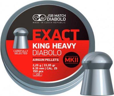 Пули пневм JSB King Heavy MKII, 6,35 mm , 2,2 г, 150 шт/уп