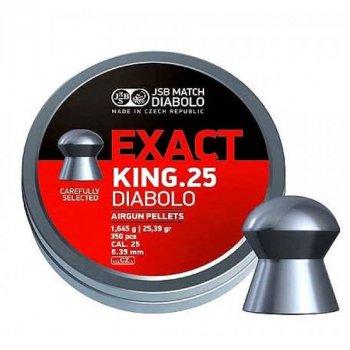 Пули пневм JSB Exact King 6,35 mm 1,645 гр. (350 шт/уп)