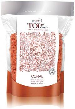 Пленочный воск для депиляции ItalWax TOP Line Коралл в гранулах 750 г (8032835172029)