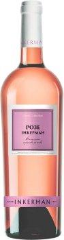 Вино Inkerman Розе рожеве сухе 0.75 л 9-13% (4823090000431)