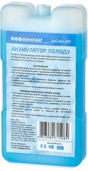 Акумулятор холоду Кемпінг IceCube 400 (4823082715084)