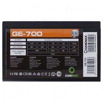 Блок живлення GAMEMAX 700W (GE-700)