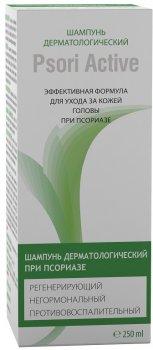 Псора Актив Botanica дерматологический шампунь 250 мл (4820136550530)