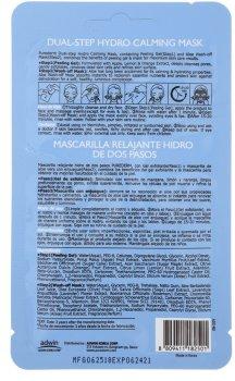 Двухступенчатая маска Purederm Алоэ Вера + Лаванда (очищающий гель для умывания + крем-маска для очищения и увлажнения) Dual-step Hydro Calming Mask Aloe Vera&Lavender 3 г+10 г (8809411182501)