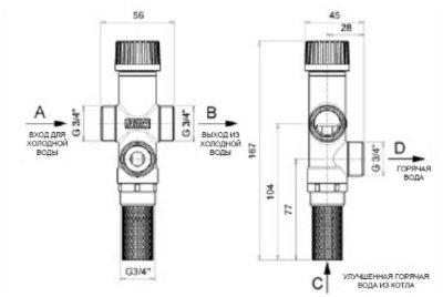 """Клапан теплового скиду ICMA 3/4"""" (90267AE05)"""