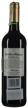 Вино PVS Les Secrets de Clarisse червоне сухе 0.75 л 13.5-% (3499141233212)