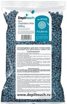 Воск для депиляции пленочный Depiltouch Professional Азулен в гранулах 1000 г (4630010602138)