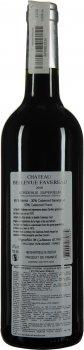 Вино Château Bellevue Favereau красное сухое 0.75 л 14% (3770001075884)