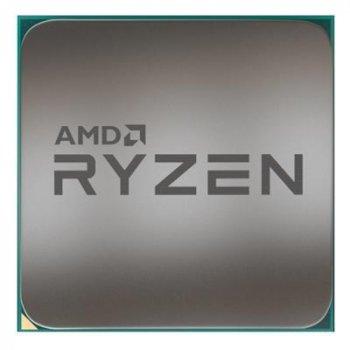 Процесор AMD Ryzen 7 2700 (YD2700BBAFMAX)
