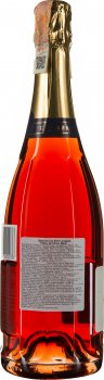 Шампанське Champagne Veuve Olivier & Fils -perle De Saignee — Brut рожеве сухе 0.75 л 12% (3760308020076)
