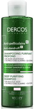 Шампунь-скраб Vichy Dercos для глубокого очищения кожи головы и волос против устойчивой перхоти и избытка себума 250 мл (3337875736459)