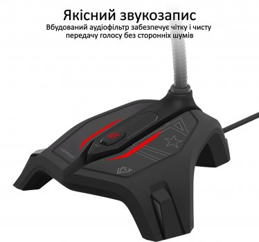 Мікрофон Vertux Streamer-2 LED, USB Black (streamer-2.black)